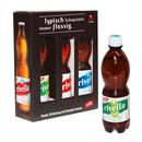 Promotionverpackung für drei Sorten Rivella